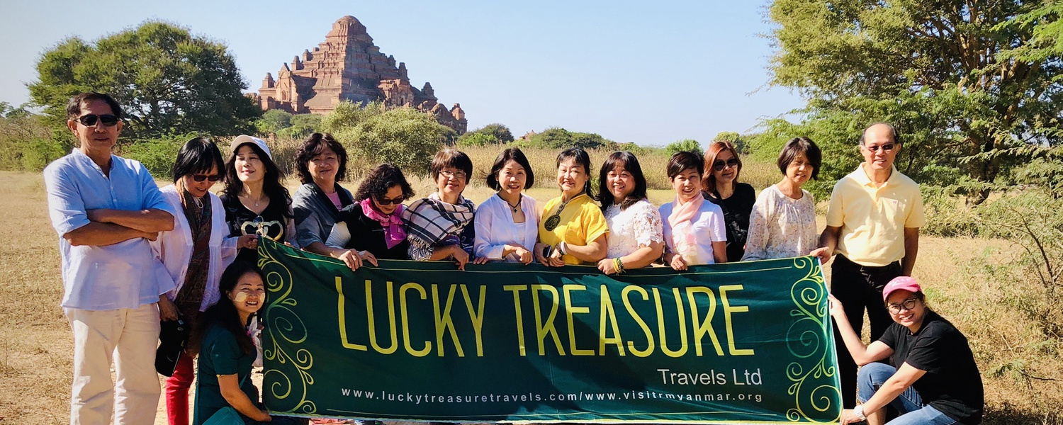Lucky Treasure guest